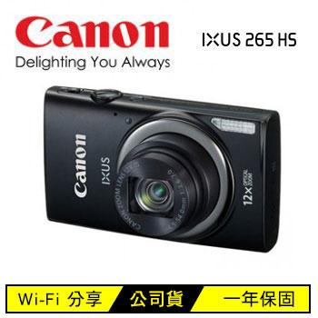 CANON IXUS 265 HS數位相機-黑