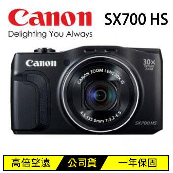 CANON SX700HS類單眼數位相機-黑