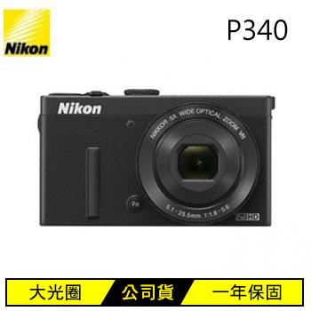 NIKON P340類單眼數位相機-黑