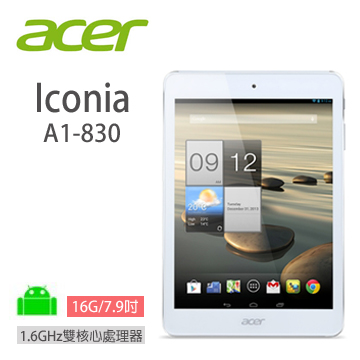 ACER ICONIA A1 16G-WIFI 平板電腦 (銀)