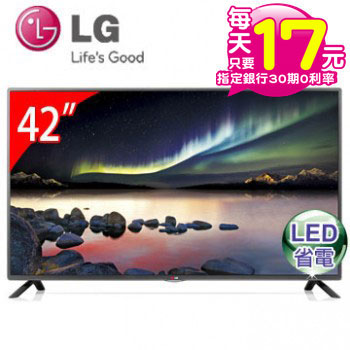 LG 42型LED液晶電視 42LB5610