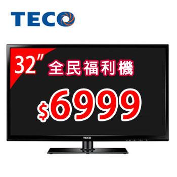 東元32型LED液晶顯示器 TL3215TRE