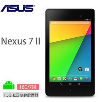 ASUS Nexus 7 II 16G-WIFI 平板電腦 (黑)