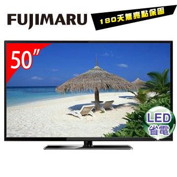 Fujimaru 50型LED液晶顯示器+視訊盒 SF-50B03型