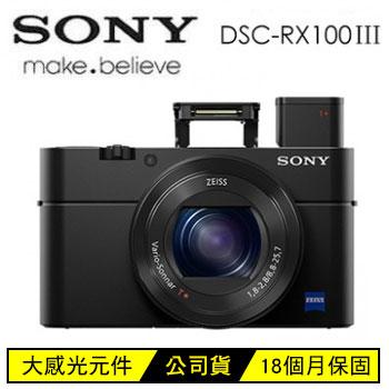 SONY RX100M3類單眼相機-黑