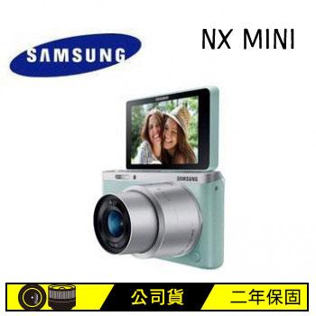 SAMSUNG NX MINI可交換式鏡頭相機雙鏡組-綠
