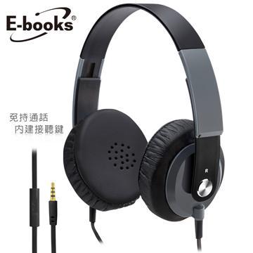 E-books S15線控接聽頭戴耳麥-黑