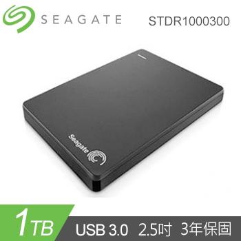 【1TB】Seagate Backup Plus Slim
