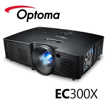 Optoma EC300X 商用XGA高亮度3D投影機