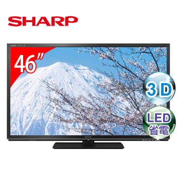 SHARP 46型3D LED液晶電視  LC-46G7AT