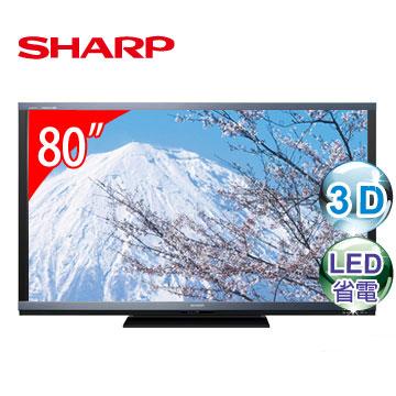SHARP 80型3D LED液晶電視  LC-80G7AT