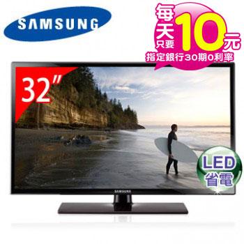 SAMSUNG 32型LED液晶電視 UA32FH4005WXZW
