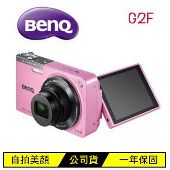 BenQ G2F數位相機-粉紅