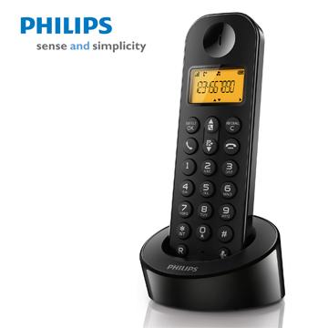 PHILIPS簡單生活數位無線電話