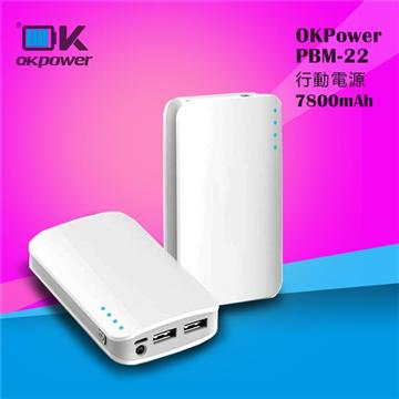 OK POWER 7800mAh 行動電源