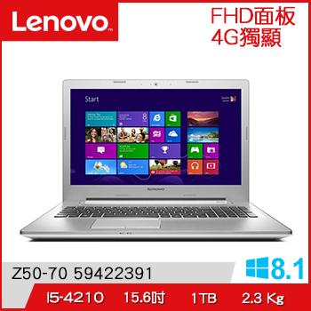 LENOVO 四代i5 4G獨顯筆電