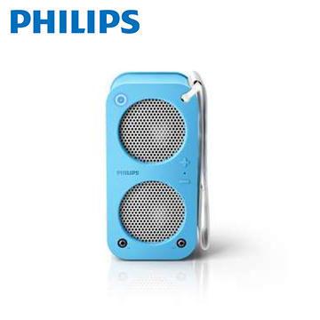 PHILIPS串連潮派機器人藍牙揚聲器  SB5200A(