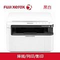 Fuji Xerox DP M115b雷射複合機