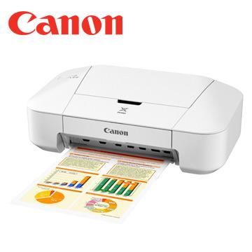 超殺(63折)Canon IP2870 噴墨相片印表機