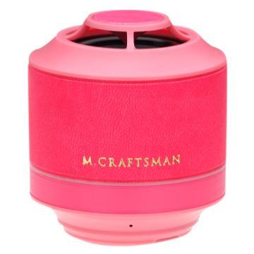 M.CRAFTSMAN Mini震撼揚聲器 (粉紅)