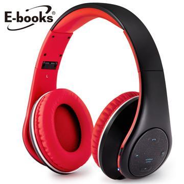 E-books S12藍芽無線摺疊耳機麥克風
