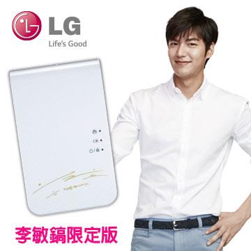 LG口袋型相印機III(李敏鎬限定版)
