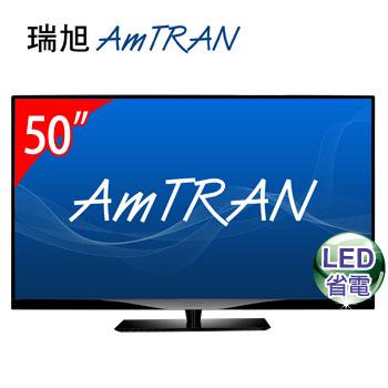[福利品] AmTRAN 50型連網液晶顯示器 A50M