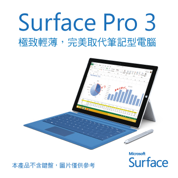 微軟Surface 3 Pro i3-64G 平板電腦() - Pingle 購物搜尋比價