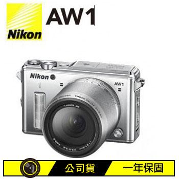 NIKON AW1 防水可交換式鏡頭相機KIT-銀