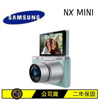 SAMSUNG NX MINI可交換式鏡頭相機-綠