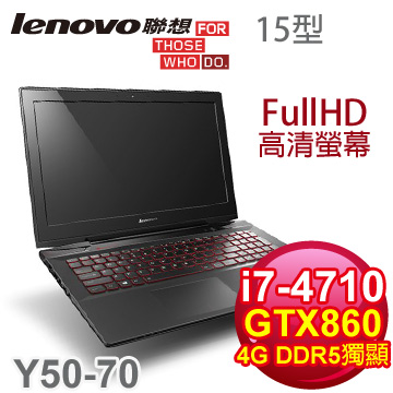LENOVO IdeaPad 四代i7 4G獨顯筆電