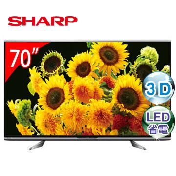 SHARP 70型蛾眼3D四原色LED電視 LC-70XL10T