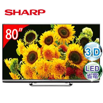 SHARP 80型蛾眼3D四原色LED電視  LC-80XL10T