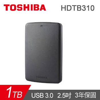 TOSHIBA 2.5吋 1TB行動硬碟(新黑靚潮)