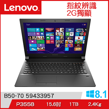 LENOVO IdeaPad 雙核2G獨顯筆電