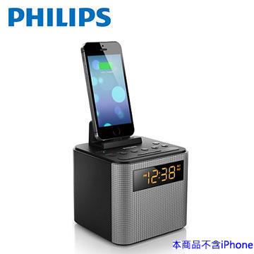 PHILIPS 藍牙 Docking揚聲器  AJT3300