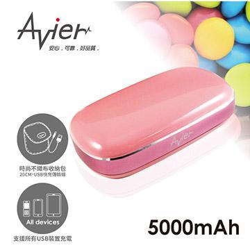 Avier 繽紛糖5000mAH行動電源-蜜桃粉
