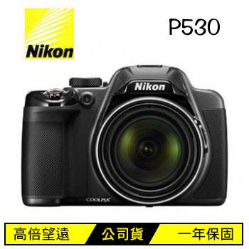 NIKON COOPIX P530類單眼相機