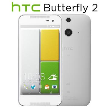HTC Butterfly 2 智慧型手機16G(白)