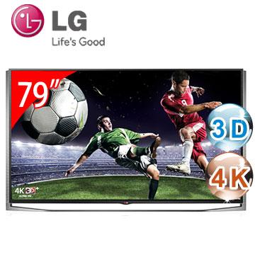 【節能補助】LG 79型 4K2K 3D 智慧型液晶電視 79UB980T