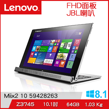 LENOVO IdeaPad 2in1平板筆電