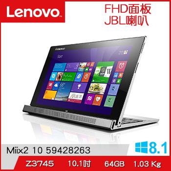 LENOVO IdeaPad 2in1平板筆電