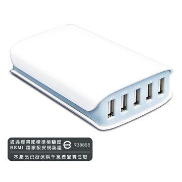 JETART-通用5孔5A USB充電器-白