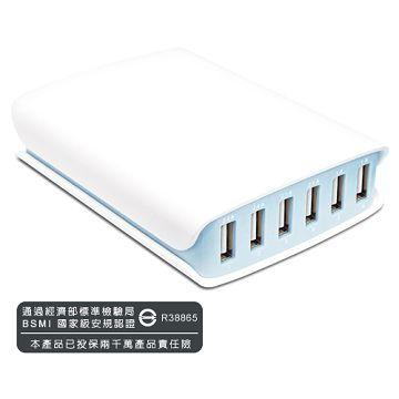 JETART-通用6孔10A USB充電器-白