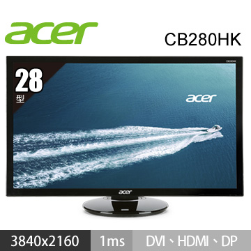 【28型】ACER CB280HK TN 液晶顯示器