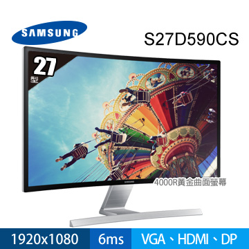 SAMSUNG S27D590CS 27型 Curved Monitor