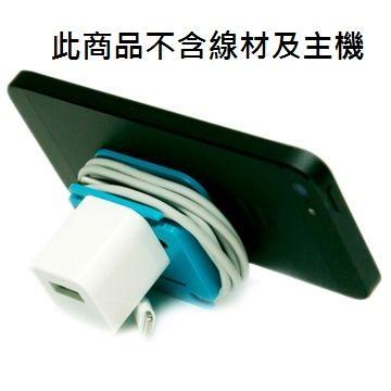 辰諺 神奇手機USB充電器支架組-白