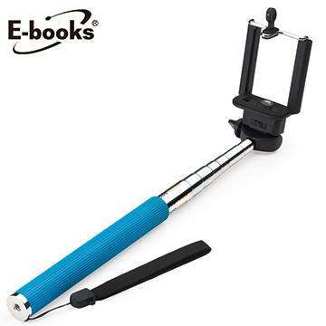 E-books N15 七段伸縮6吋自拍桿-藍