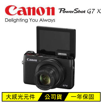 Canon PowerShot G7X類單眼相機