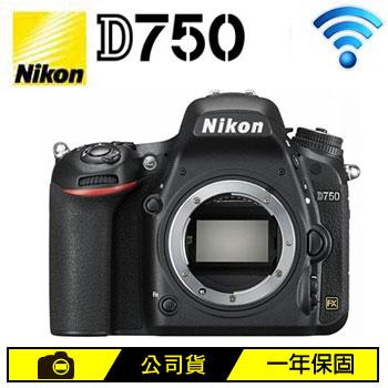 Nikon D750 數位單眼相機(BODY)